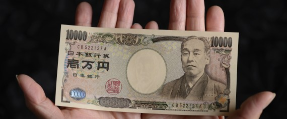 General Images Of Japanese Yen Notes As Economists Ditch Forcasts That Bank Of Japan Is To Further Expand Its Record Easing