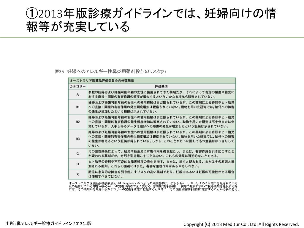 slide-15-1024